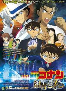 Detective Conan Movie 23: The Fist of Blue Sapphire Subtitle Indonesia