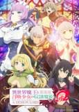 Isekai Maou to Shoukan Shoujo no Dorei Majutsu Season 2