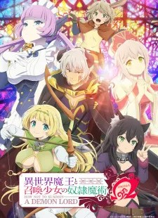 Isekai Maou to Shoukan Shoujo no Dorei Majutsu 2nd Season