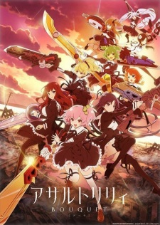 Assault Lily: Bouquet Subtitle Indonesia