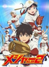 Major 2nd (TV) 2nd Season Subtitle Indonesia