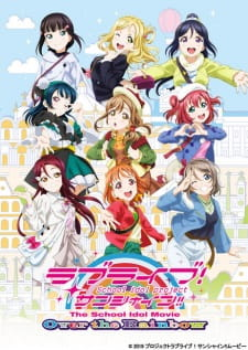Love Live! Sunshine!! The School Idol Movie: Over the Rainbow Subtitle Indonesia