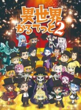 Isekai Quartet 2 Subtitle Indonesia