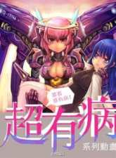 Chao You Bing Subtitle Indonesia