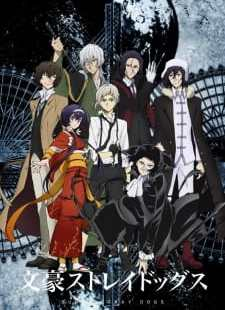 Bungou Stray Dogs S3 Batch Sub Indo