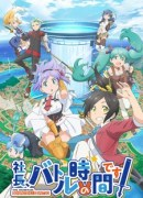 Shachou, Battle no Jikan Desu! Episode 2 Sub Indo Subtitle Indonesia