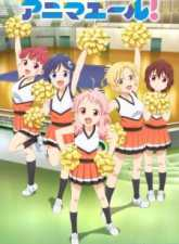 Anima Yell! Subtitle Indonesia