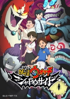 Youkai Watch: Shadow Side Subtitle Indonesia