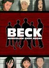 Beck Subtitle Indonesia