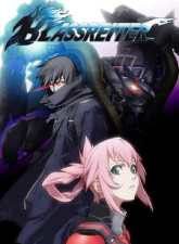 Blassreiter Subtitle Indonesia
