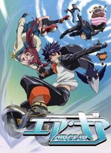 Air Gear Batch Sub ndo