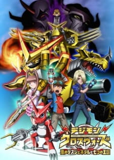 Digimon Xros Wars: Aku no Death General to Nanatsu no Oukoku Subtitle Indonesia