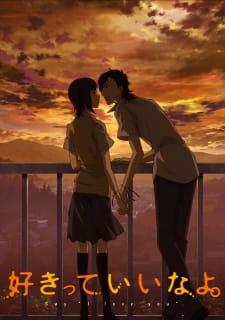 Say I Love You Episode 1 : episode, Sukitte, You
