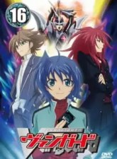 Cardfight!! Vanguard Subtitle Indonesia