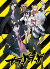 Blood Lad Subtitle Indonesia
