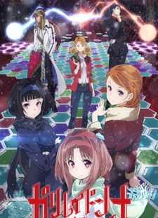 Galilei Donna Batch Subtitle Indonesia