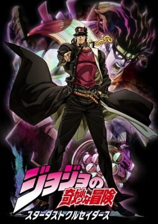 JoJo no Kimyou na Bouken Part 3: Stardust Crusaders (Episode 01 – 24) Subtitle Indonesia