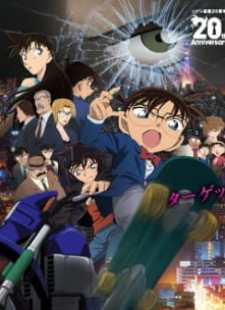 Detective Conan Movie 18: The Sniper from Another Dimension Subtitle Indonesia