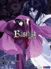 Basilisk: Kouga Ninpou Chou Subtitle Indonesia