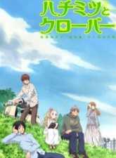 Hachimitsu to Clover Subtitle Indonesia