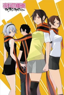 Image result for yozakura quartet myanimelist