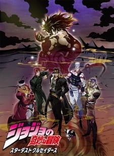 JoJo no Kimyou na Bouken: Stardust Crusaders Season 2 Subtitle Indonesia