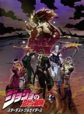 JoJo no Kimyou na Bouken Part 3: Stardust Crusaders 2nd Season Subtitle Indonesia