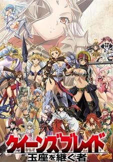 Queen's Blade: Gyokuza wo Tsugu Mono Subtitle Indonesia