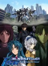 Full Metal Panic! The Second Raid Subtitle Indonesia