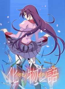 Bakemonogatari BD Batch Subtitle Indonesia