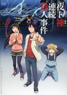 Noragami Aragoto OVA Subtitle Indonesia