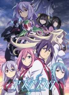 Gakusen Toshi Asterisk 2nd Season Batch Subtitle Indonesia