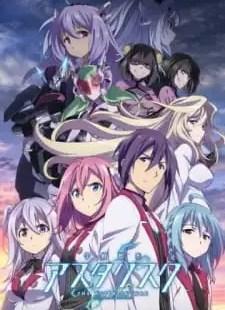 Gakusen Toshi Asterisk 2nd Season Batch Subtitle Indonesia