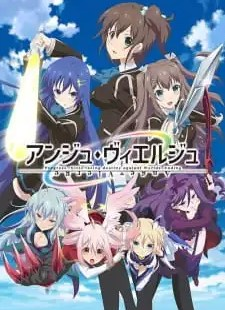 Ange Vierge Batch Subtitle Indonesia