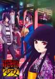 Jigoku Shoujo Season 4
