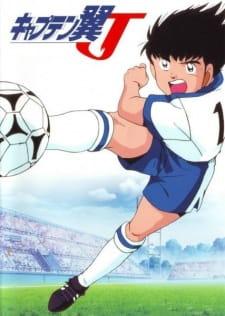 Download Captain Tsubasa J Sub Indo : download, captain, tsubasa, Captain, Tsubasa, MyAnimeList.net