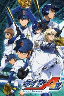 Diamond no Ace: Act II Subtitle Indonesia