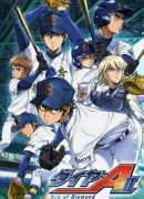 Diamond no Ace: Act II Episode 040 Subtitle Indonesia