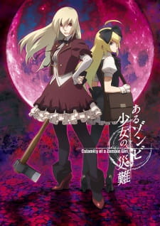 Aru Zombie Shoujo no Sainan Subtitle Indonesia
