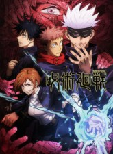 Jujutsu Kaisen (TV) Subtitle Indonesia