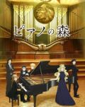 Piano no Mori S2 Sub Indo : Episode 1 – 12 (Batch End)
