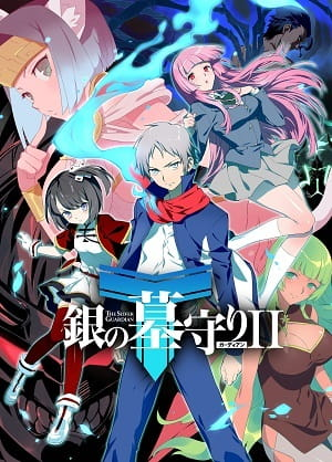Gin no Guardian II (Episode 01 – 06) Subtitle Indonesia