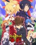 High School DxD S4 Hero Sub Indo BD: Episode 0 – 12 (Batch End)