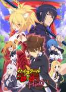 High School DxD Hero Episode 12 Sub Indo Subtitle Indonesia
