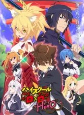 High School DxD Hero Subtitle Indonesia