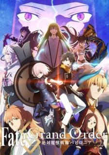 Fate/Grand Order: Zettai Majuu Sensen Babylonia Episode 9 Sub Indo Subtitle Indonesia