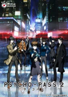 Tengoku to Jigoku: Psychona 2-nin