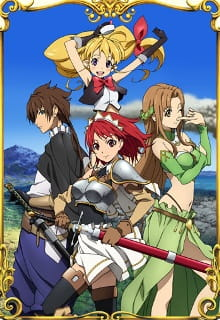 Seiken no Blacksmith Subtitle Indonesia
