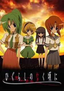 Higurashi no Naku Koro ni Subtitle Indonesia