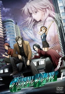 Crystal Blaze Subtitle Indonesia